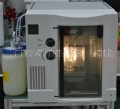 Beckman Coulter Multisizer 3 MS3 Particle Size Analyzer