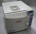Harvey PV Dry Steam Autoclave Sterilizer Dental Tattoo